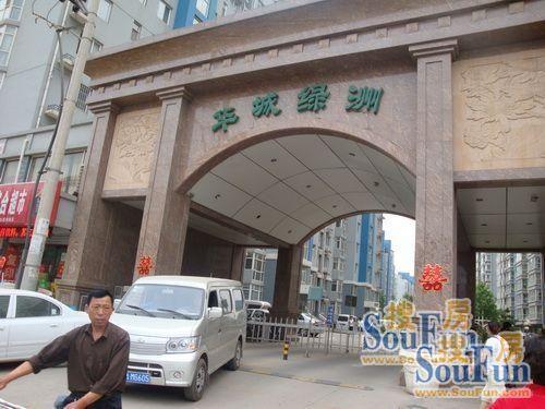 华城绿洲二期石家庄  外景图