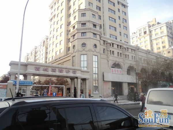 西城国际公馆 外景图