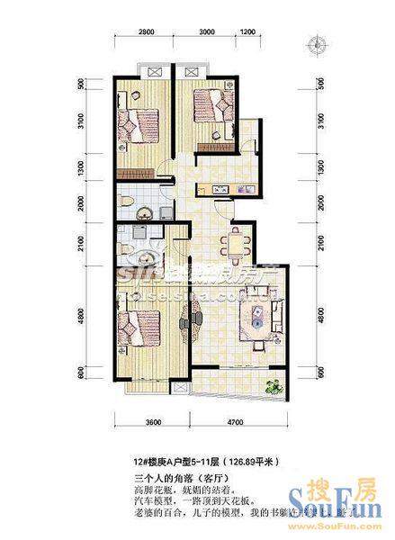 福成二期租房,三室一厅,福成二期3室南北精装便宜出租 高清图片