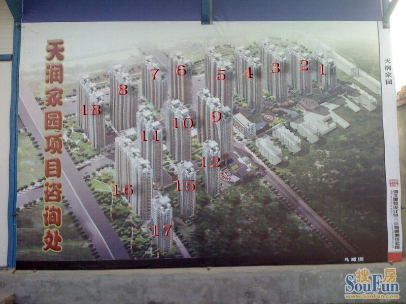 天润家园平面图