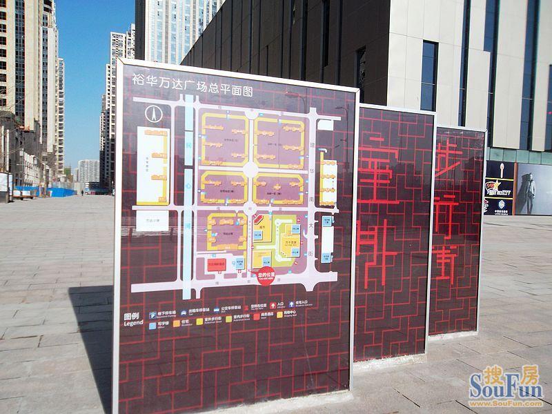 裕华万达广场总平面图 这儿还是挺有创意的