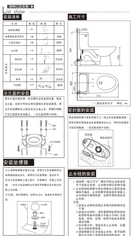 cw508热水器电路图