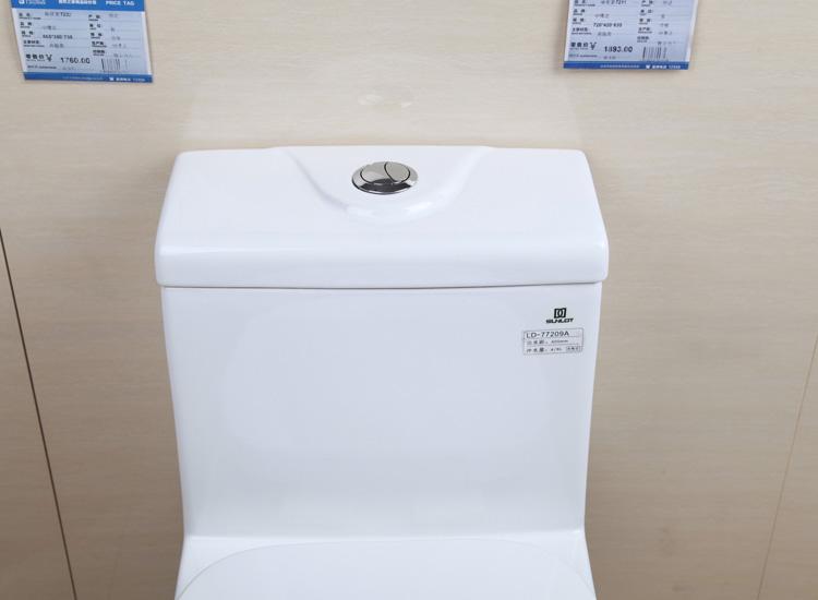 马桶byja��9�ix�Znw�$_马桶 卫生间 卫浴 座便器 750_550