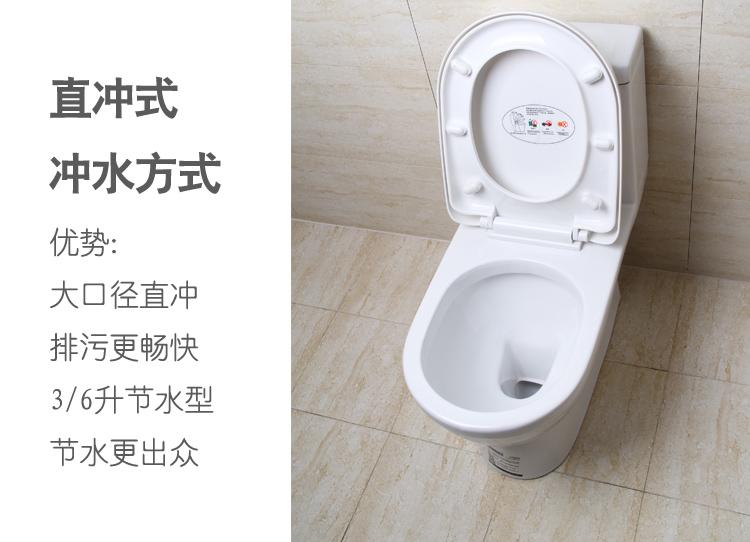 蹲便器 马桶 卫生间 卫浴 座便器 750_542图片