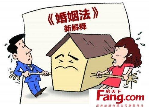 新婚姻法全文_新物业法全文物业管理条例_爱情向左婚姻向右全文