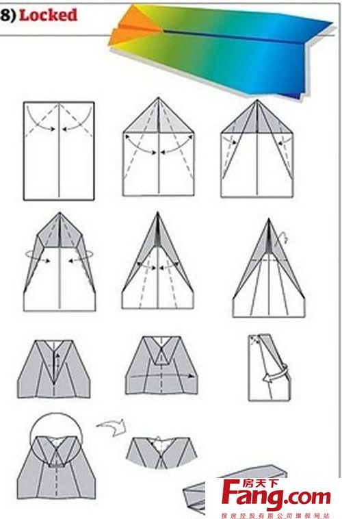 纸飞机折法图解大全