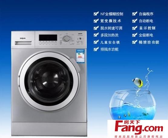 三洋洗衣机怎么样