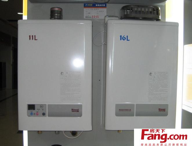 林内燃气热水器怎么样 多种系列详解!