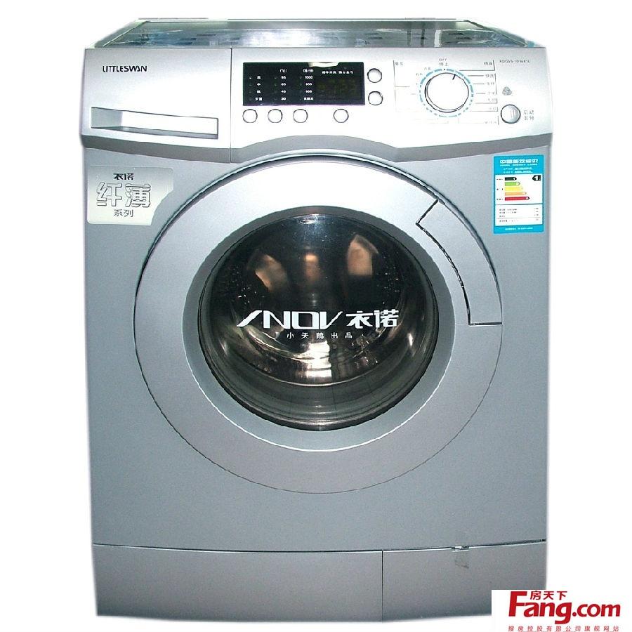 小天鹅滚筒洗衣机 小天鹅滚筒洗衣机怎么样