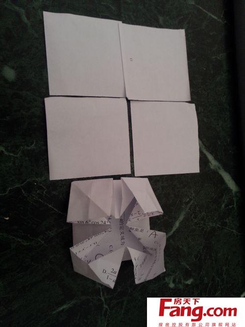 篮子的折法图解步骤