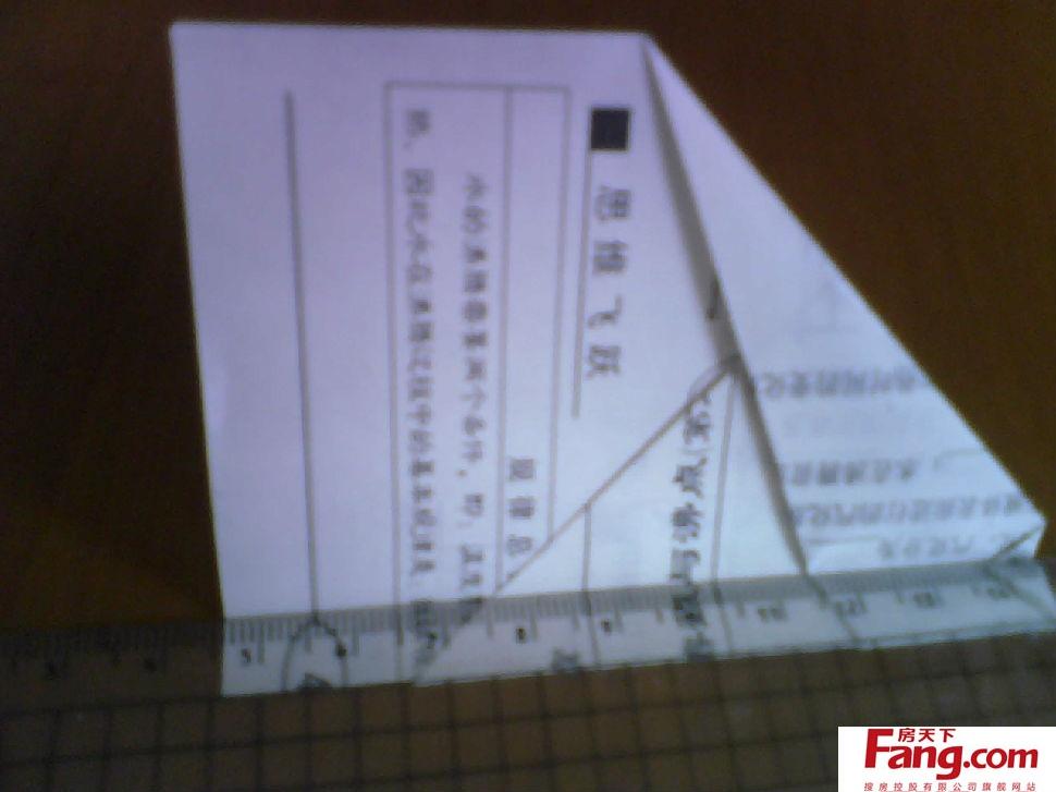 空中之王纸飞机折法图解(最详细图解)