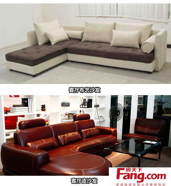 客厅沙发的分类