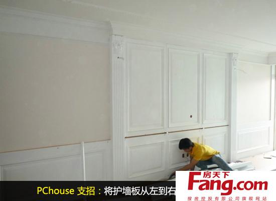 护墙板施工步骤 安装方法保证质量