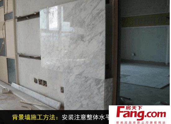 施工讲步骤 大理石背景墙施工方法介绍