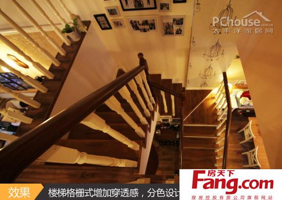 知性美女晒美式乡村复式:楼梯设计图片