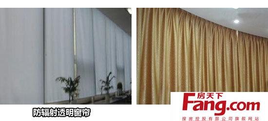 防辐射窗帘的分类