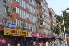 广和大厦A号楼1单元