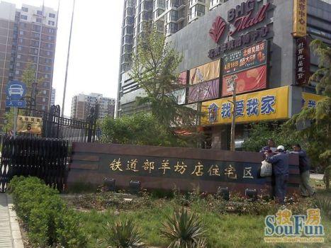 北蜂窝5号院小区租房,三室一厅,海淀军博北蜂窝5号院 98平米中等装修3室1厅1卫,北京海淀军博租房