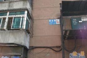 边墙社区 1号楼 4单元