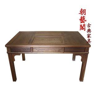 红木家具/鸡翅木家具/鸡翅木泡茶桌/实木茶桌/茶台/明式平面餐桌图片