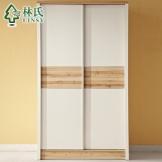 林氏家具 原木色1.2米趟门衣柜 简约时尚板式衣柜衣橱 82E02+B26