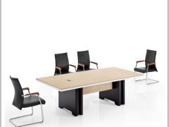 Hiboss板式会议桌(成杨)时尚会议桌洽谈桌办公桌休闲桌HIOS-C0224