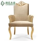 林氏木业 贴金箔 新古典餐椅 实木脚 美式饭桌椅子 品牌 H-01图片