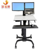 达宝利Ergotron爱格升坐站两用自由升降桌电脑桌移动桌站式办公桌