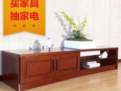 华日家居全实木客厅电视柜中式简约储物柜全实木柜电视柜H153221