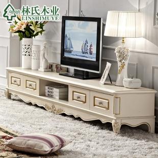 【林氏木业】林氏木业欧式电视柜