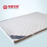 纬度空间 儿童床垫 硬床垫 6CM棕垫 尺寸可定制 单人床垫可定制