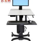 达宝利 Ergotron爱格升24-215-085升降电脑桌 移动推车 站式办公