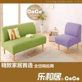 乐和居 日式小户型布艺双人沙发组合 客厅简约小沙发 咖啡厅沙发