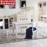 双虎家私 现代时尚简约白色小户型餐桌 长方形吃饭桌子 餐厅家具