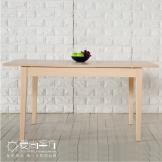 香港皇朝家私 史蒂文现代简约小户型白枫色实木可伸缩折叠饭餐桌