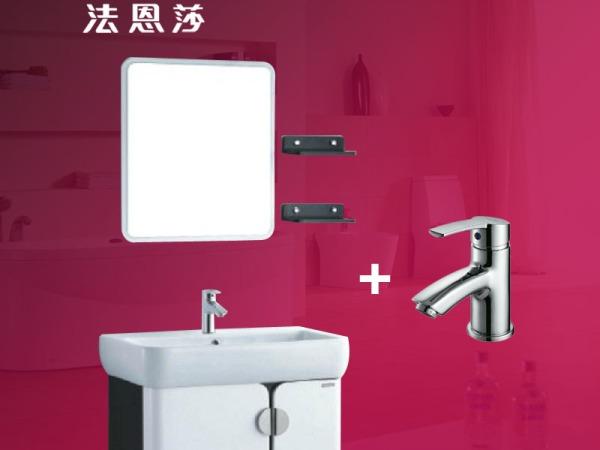 法恩莎浴室柜FPG4661B
