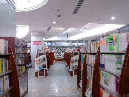 北京图书大厦内装修