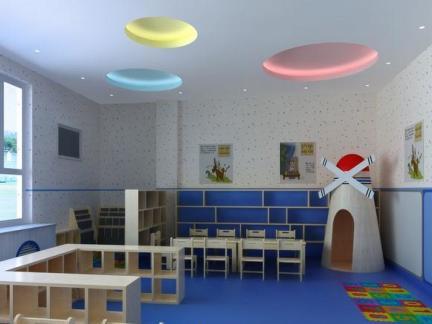 2017托班教室环境布置图片 房天下装修效果图