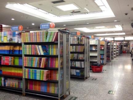 北京图书大厦内部装修设计
