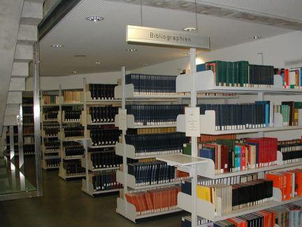 小图书馆书架设计图片大全