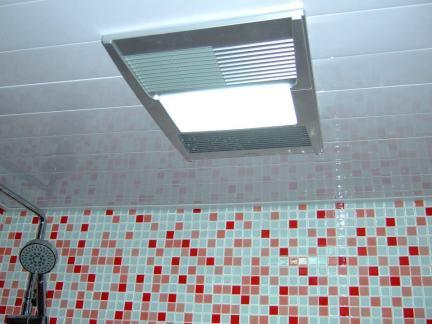 装饰卫生间浴霸