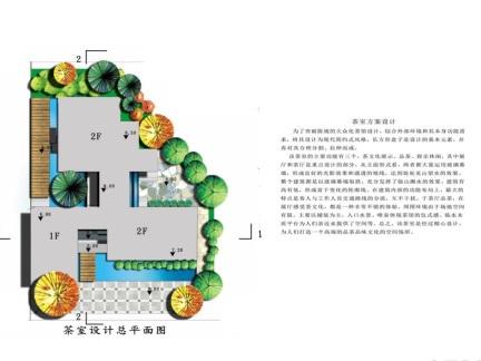 公园茶室设计平面图