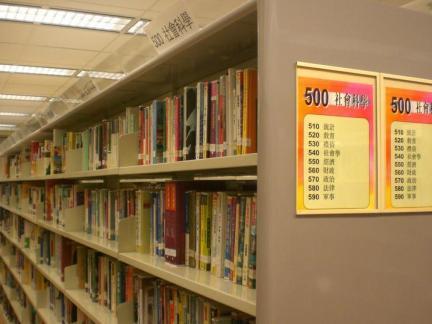 室内图书馆书架设计图片