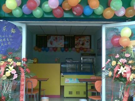 冷饮店门面图片