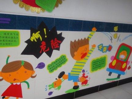幼儿园主题墙饰设计图片欣赏