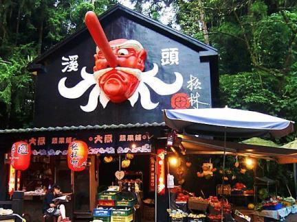 日本创意蔬菜店门头效果图