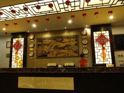 中式酒店前台图片图片