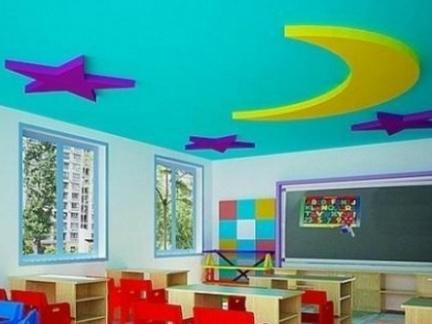 幼儿园教室装修图片大全