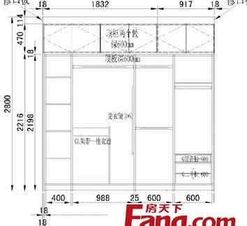 2米7宽的衣柜设计图纸