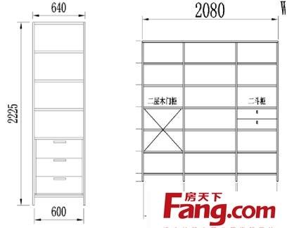 2米2高的衣柜设计图纸